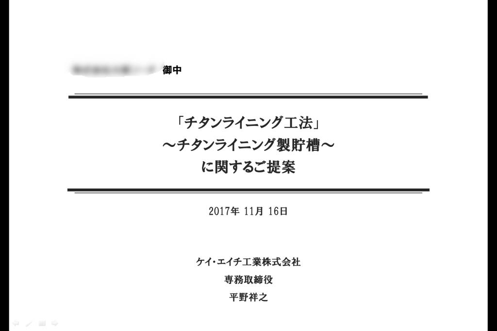 20171030_01