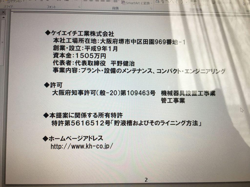 20171030_02