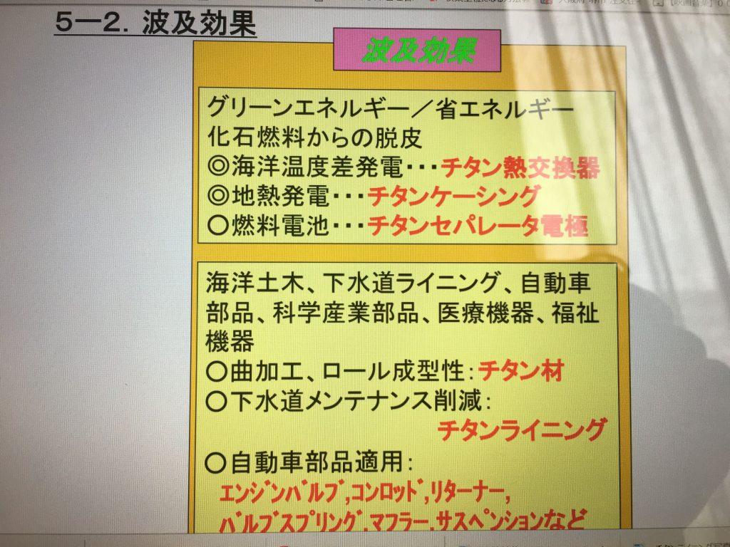 20171030_04