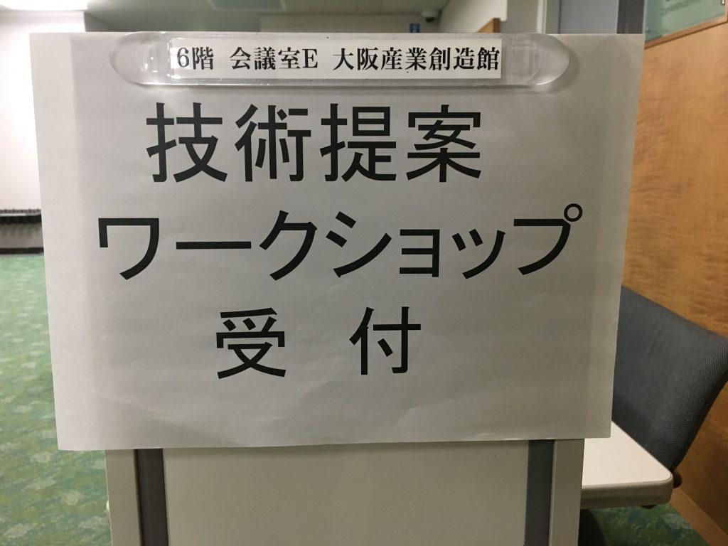 20171102_01